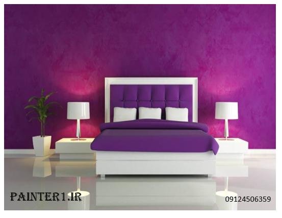 رنگ آمیزی اتاق ها