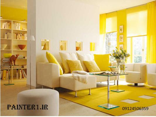 روانشناسی رنگ زرد در نقاشی ساختمان