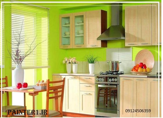 آشپز خانه به رنگ سبز