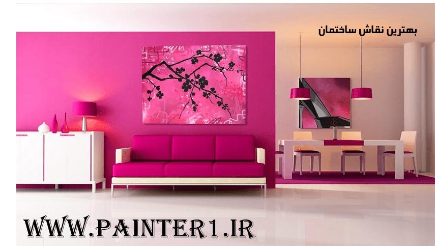 نقاشی ساختمان با ارزانترین قیمت در شمال تهران
